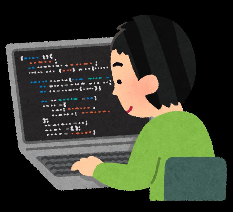 プログラミングする男性